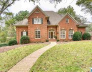 3520 Branch Mill Rd, Mountain Brook image