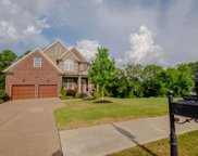 1123 McCrory Cir, Gallatin image