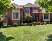 12 Innis Brook Ln, Brentwood image