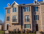 512 Maryland Avenue Unit 108, Lexington image