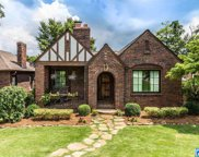2121 English Village Ln, Mountain Brook image