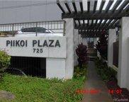 725 Piikoi Street Unit 301, Honolulu image