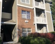 2025 Woodmont Blvd Unit #241, Nashville image