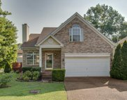 609 Forest Pointe Pl, Antioch image