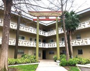 2417 Persian Drive Unit 11, Clearwater image
