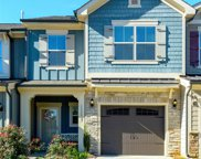 12637 Gallant Place, Raleigh image