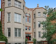 1862 North Halsted Street Unit 1S, Chicago image