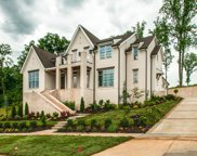 7373 Harlow Dr, College Grove image