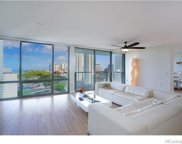 1551 Ala Wai Boulevard Unit 1705, Honolulu image
