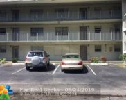 613 S State Road 7 Unit 2G, Margate image