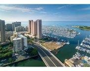 1650 Ala Moana Boulevard Unit 4001, Honolulu image