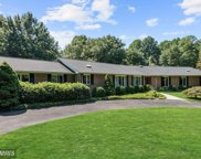 600 GAITHER ROAD, Sykesville image