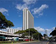 410 Atkinson Drive Unit 538, Honolulu image