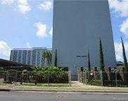 3215 Ala Ilima Street Unit B1109, Honolulu image