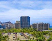 1860 Ala Moana Boulevard Unit 1102, Honolulu image