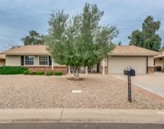 644 S Essex Lane, Mesa image