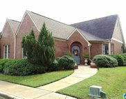 1805 Chace Drive, Hoover image