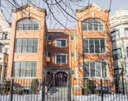 4326 South King Drive Unit 1N, Chicago image