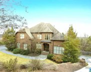 7755 Peppertree Highlands Cir, Trussville image