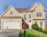 1923 Saint Gregorys Court, Knoxville image