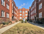 1346 West Estes Avenue Unit 1S, Chicago image