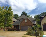 331 Barrington Ct, Irondale image