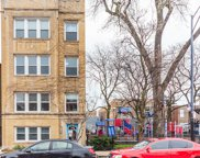5237 North Ashland Avenue, Chicago image