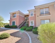 2325 WINDMILL PW Parkway, Henderson image