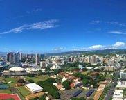 1288 Kapiolani Boulevard Unit I-4409, Honolulu image