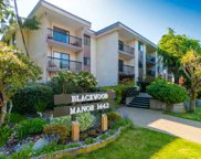 1442 Blackwood Street Unit 215, White Rock image