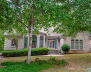 4130 Heatherhedge Ln, Hoover image