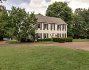 6018 Martingale Ln, Brentwood image