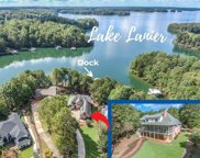 6501 Arbor Point, Flowery Branch image