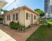 1059B Kinau Street, Honolulu image