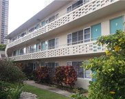 1621 Ala Wai Boulevard Unit 303, Honolulu image