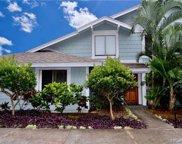 98-1697 Kaahumanu Street Unit B, Oahu image