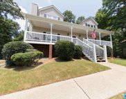 5804 Cypress Trc, Hoover image