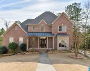 5046 Emerald Ct, Hoover image