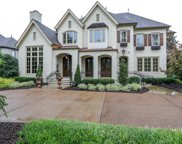 12 Tradition Ln, Brentwood image