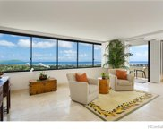 4340 Pahoa Avenue Unit 21B, Honolulu image