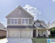 1350 Overlook Dr, Trussville image
