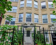 7631 North Bosworth Avenue Unit 1S, Chicago image
