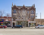 1367 East 53Rd Street Unit 205, Chicago image