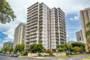 1645 Ala Wai Boulevard Unit 506, Honolulu image