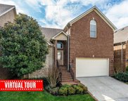 3916 Palomar Cove Lane, Lexington image