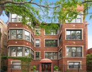5047 North Sheridan Road Unit D, Chicago image