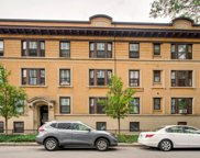 712 West Waveland Avenue Unit 1D, Chicago image