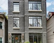 1126 West Lill Avenue, Chicago image