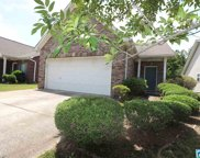 5339 Cottage Ln, Hoover image