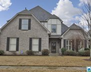 2087 Chalybe Way, Hoover image